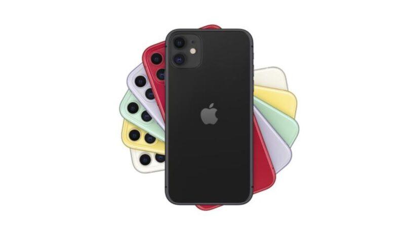 PROMOÇÃO DO DIA: iPhone 11
